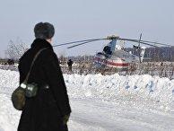 Ан-148