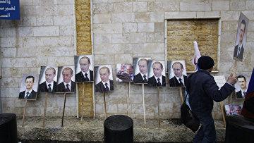 Портреты Владимира Путина и Башара Асада перед российским посольством в Дамаске