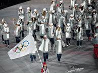 Олимпийские атлеты из России на церемонии открытия зимних Олимпийских игр в Пхенчхане