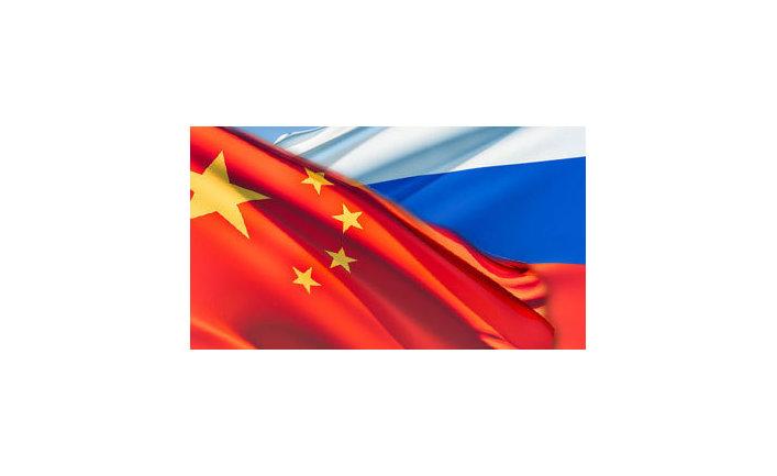 китай россия