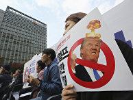 Акция протеста против визита президента США Дональда Трампа в Южную Корею