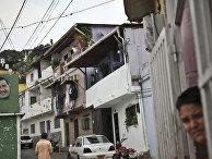 Одна из улиц Каракаса