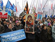 Митинг в Симферополе. 3 февраля 2018