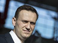 Алексей Навальный в Европейском суде по правам человека в Страсбурге