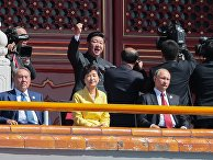 Владимир Путин, Пак Кын Хе, Нурсултан Назарбаев и Си Цзиньпин во время Парада Победы на площади Тяньаньмэнь в Пекине