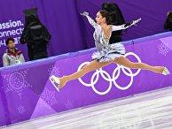 Российская фигуристка Алина Загитова выступает в короткой программе женского одиночного катания на соревнованиях по фигурному катанию на XXIII зимних Олимпийских играх.