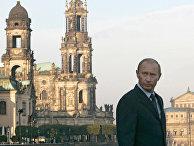 Президент России Владимир Путин во время утренней прогулки по улицам Дрездена