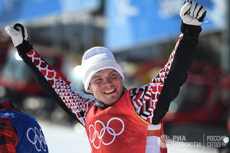 Российский спортсмен Сергей Ридзик