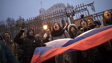 Акция протеста перед зданием правительства России в Москве