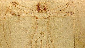 «Витрувианский человек» Леонардо да Винчи