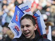 Участник митинга в поддержку кандидата в президенты РФ Владимира Путина «За сильную Россию!»