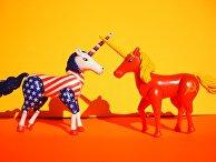 Единороги холодной войны: капиталист против коммуниста