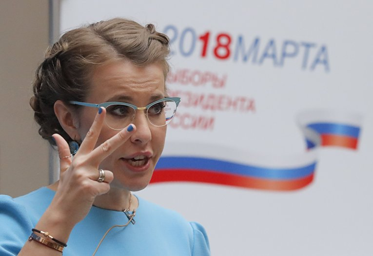 Телеведущая, кандидат в президенты РФ от партии «Гражданская инициатива» Ксения Собчак