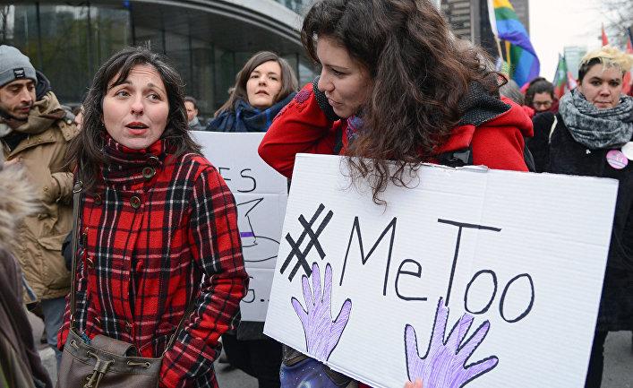 Участники международной акции в Брюсселе за ликвидацию насилия в отношении женщин. 26 ноября 2017
