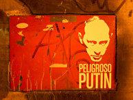 Угрожающий Путин