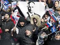 Митинга в поддержку Владимира Путина на стадионе «Лужники»