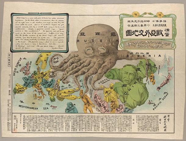 Карта Кисабуро Охара (Kisaburō Ohara)