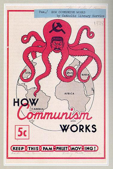 «Как работает коммунизм»