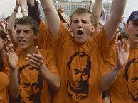 Акция Всероссийской общественной организации «Идущие вместе» приурочена кпервой годовщине инаугурации президента России Владимира Путина
