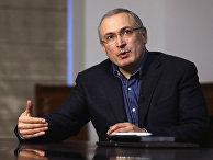 Михаил Ходорковский во время интервью в Лондоне