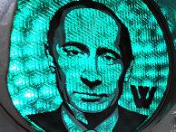 Портрет Владимира Путина на светофоре в Москве