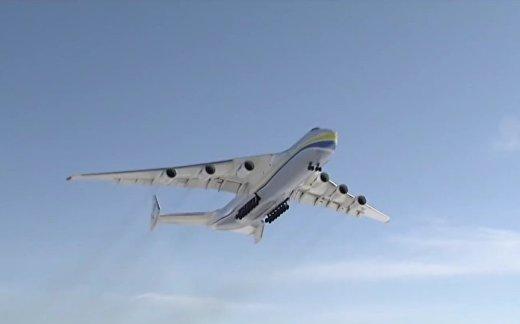 Украина подняла в воздух «Мрию»