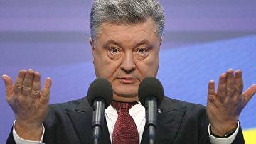 Президент Украины Петр Порошенко во время пресс-конференции
