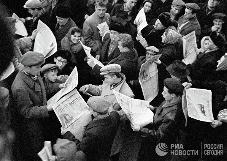 В день полета Юрия Гагарина в космос москвичи раскупили все газеты