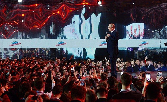 "Президент РФ Владимир Путин на форуме ""Россия – страна возможностей"". 15 марта 2018"