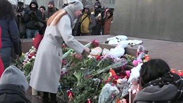Москвичи почтили память погибших в Кемерове