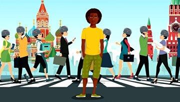 Безопасна ли жизнь в России?
