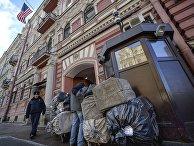 Здание генерального консульства США в Санкт-Петербурге