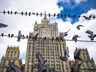 Здание министерства иностранных дел РФ в Москве.