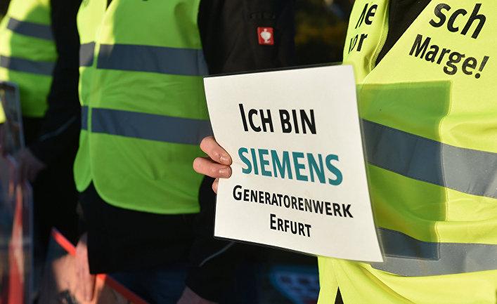 Сотрудники немецких заводов Siemens протестуют против сокращения рабочих мест