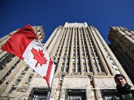 Флаг Канады на автомобиле посольства у здания министерства иностранных дел РФ