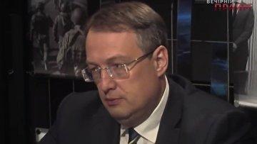 ГТС Украины — бесполезный металлолом