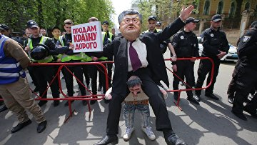 Акция против П. Порошенко в Киеве