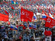 Участники акции «Бессмертный полк» в Москве