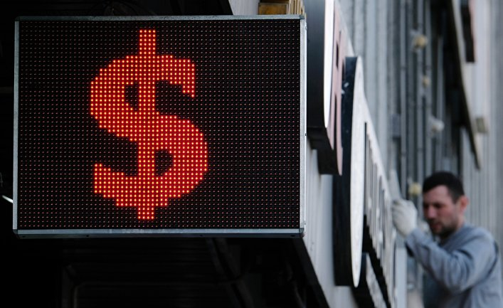 Логотип доллара