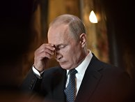 Президент РФ Владимир Путин во время  благодарственного молебна по случаю инаугурации в Благовещенском соборе Кремля