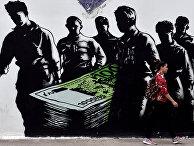 """Граффити """"Смерть евро"""" в центре Афин"""