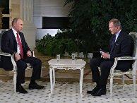 Владимир Путин во время интервью журналисту австрийской телерадиокомпании ORF Армину Вольфу в Кремле. 4 июня 2018