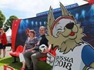 Отдыхающие в Парке Горького в Москве в преддверии чемпионата мира по футболу 2018