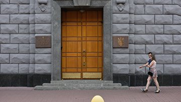 Здание Службы безопасности Украины в Киеве
