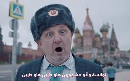 Россия, мы идем!