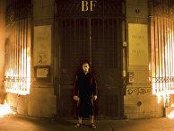 Художник-акционист Петр Павленский, стоящий перед горящим зданием Банка Франции. 16 октября 2017