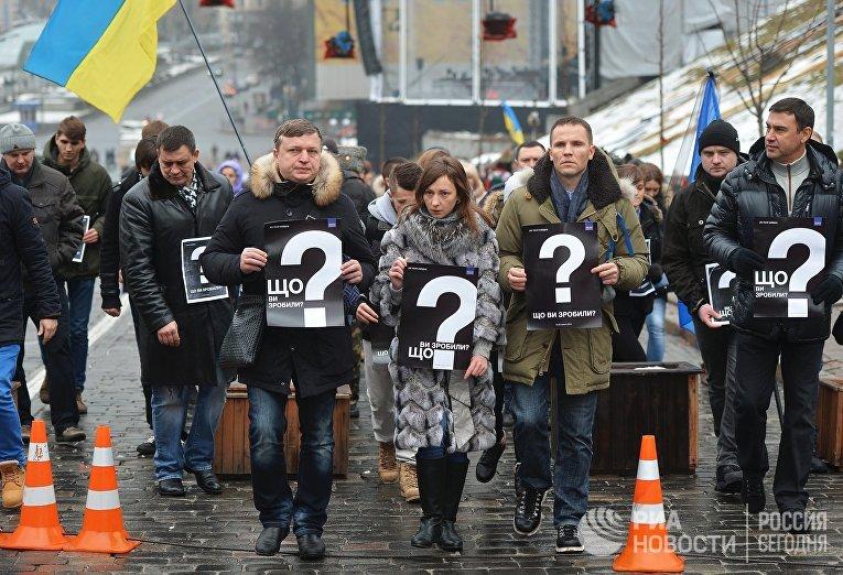 Годовщина событий на киевском Майдане