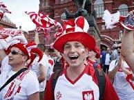 Польские болельщики гуляют по Москве