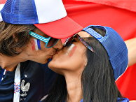 Болельщики сборной Франции перед началом матча группового этапа чемпионата мира по футболу между сборными Франции и Австралии.