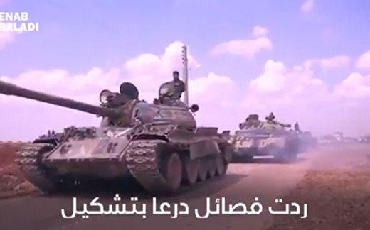 Юг Сирии
